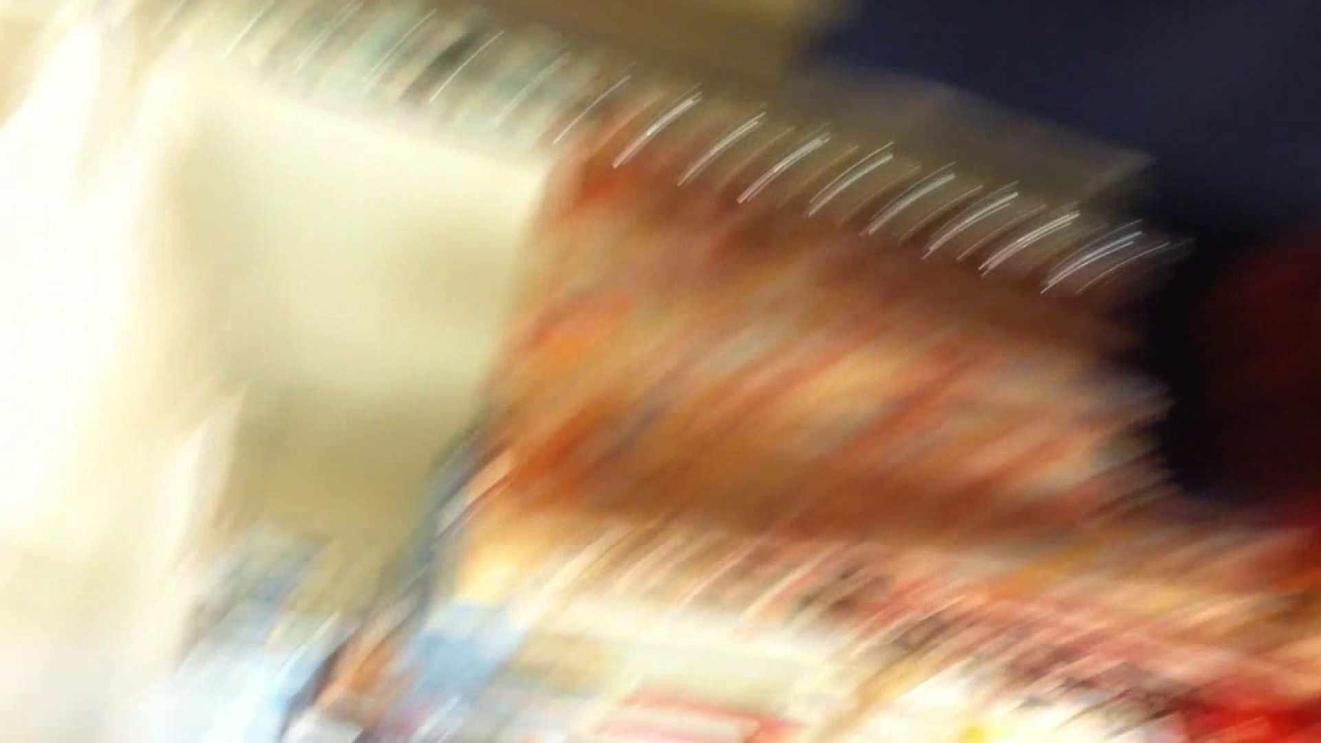フルHD ショップ店員千人斬り! 大画面ノーカット完全版 vol.34 OLエロ画像 盗撮ワレメ無修正動画無料 63PICs 42
