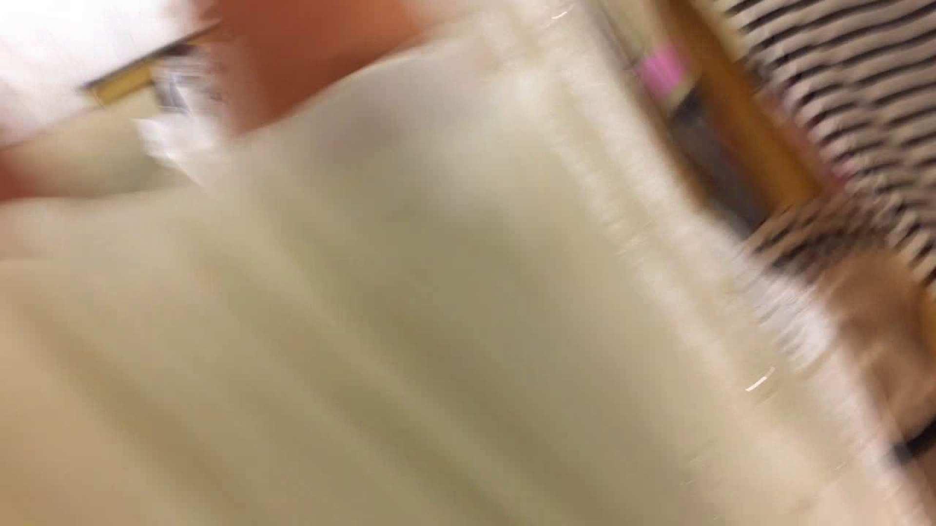 フルHD ショップ店員千人斬り! 大画面ノーカット完全版 vol.35 パンティ AV無料 74PICs 4