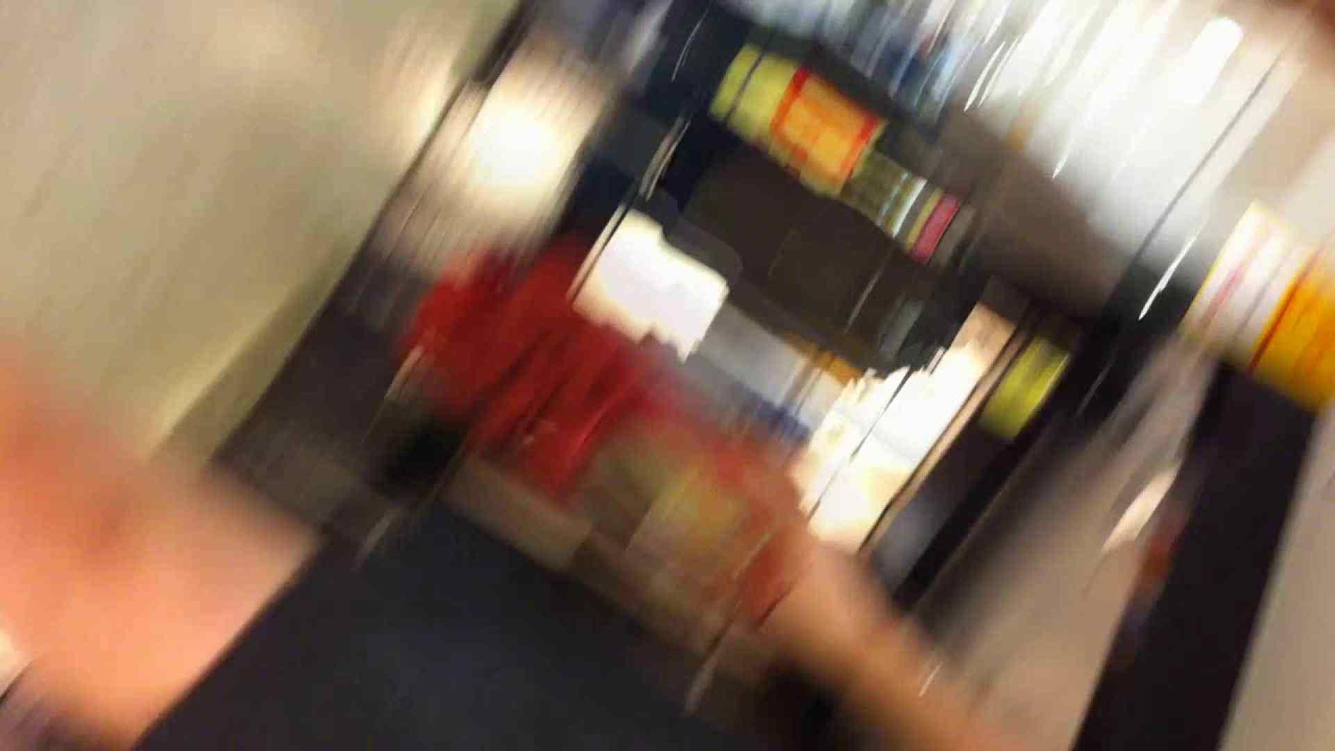 フルHD ショップ店員千人斬り! 大画面ノーカット完全版 vol.35 パンチラ   胸チラ  74PICs 11