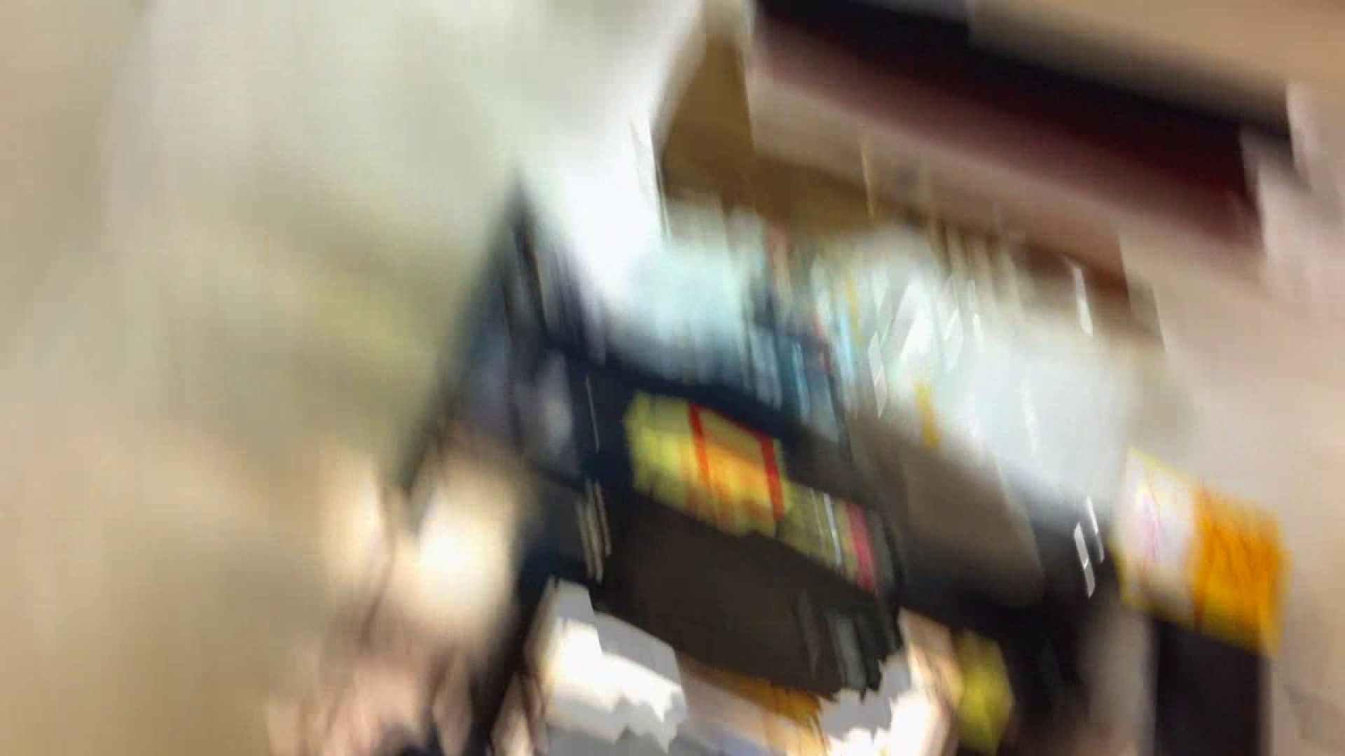 フルHD ショップ店員千人斬り! 大画面ノーカット完全版 vol.35 チラ 盗撮おめこ無修正動画無料 74PICs 73