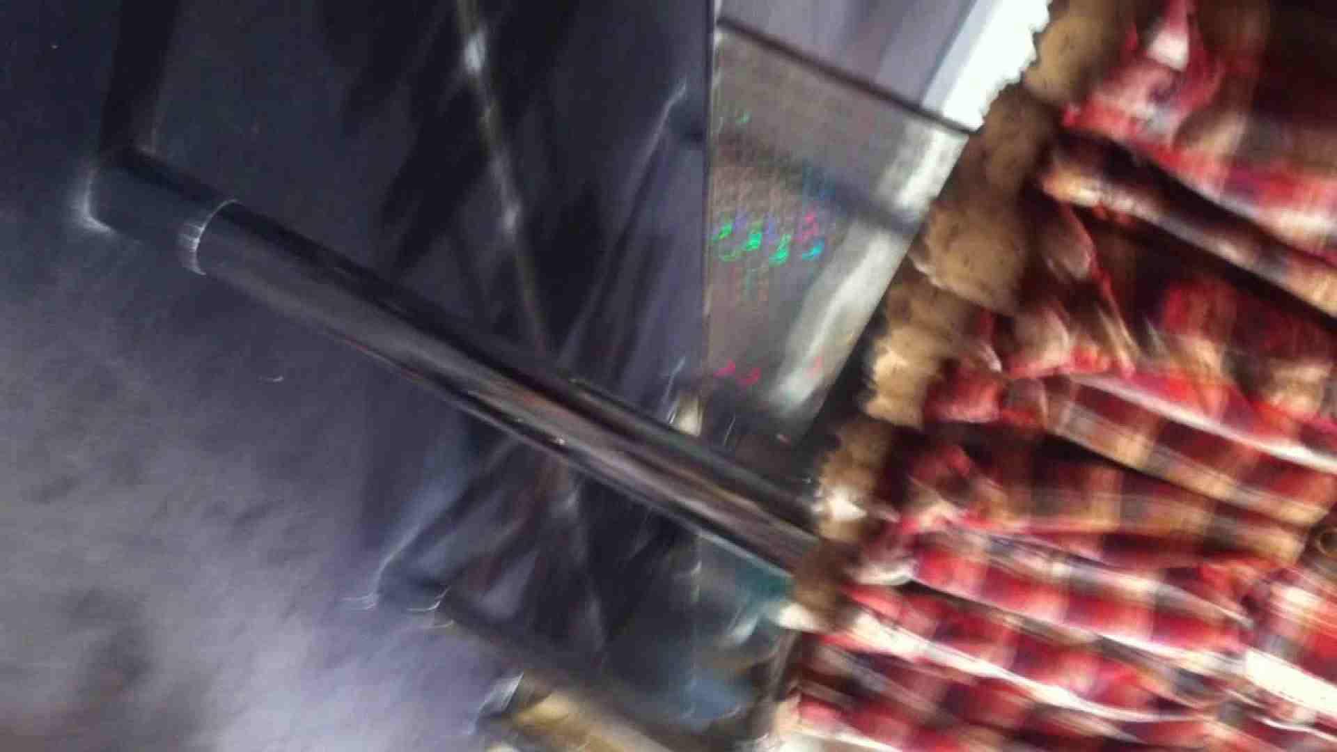 フルHD ショップ店員千人斬り! 大画面ノーカット完全版 vol.45 チラ のぞき動画画像 104PICs 50