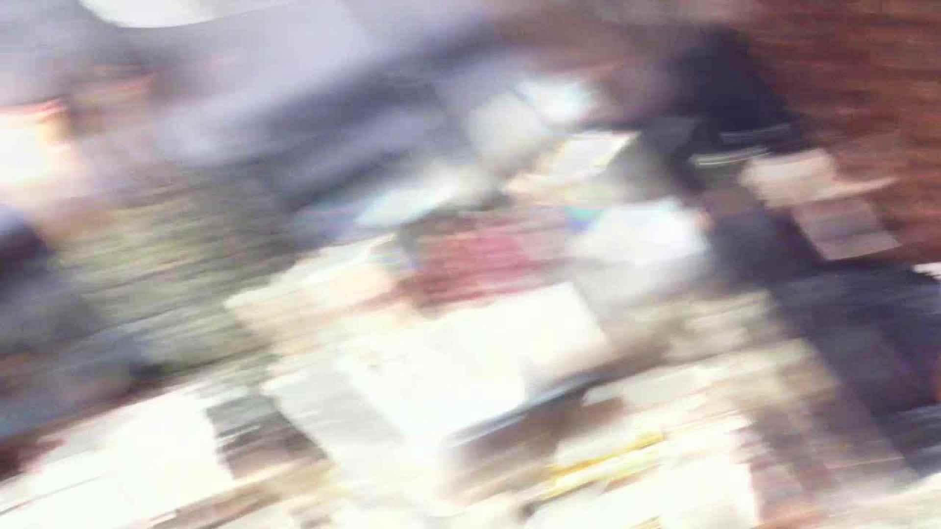 フルHD ショップ店員千人斬り! 大画面ノーカット完全版 vol.45 OLエロ画像 | ギャルエロ画像  104PICs 61