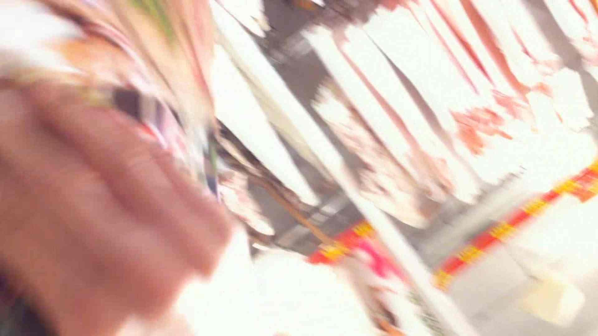 フルHD ショップ店員千人斬り! 大画面ノーカット完全版 vol.45 OLエロ画像 | ギャルエロ画像  104PICs 85