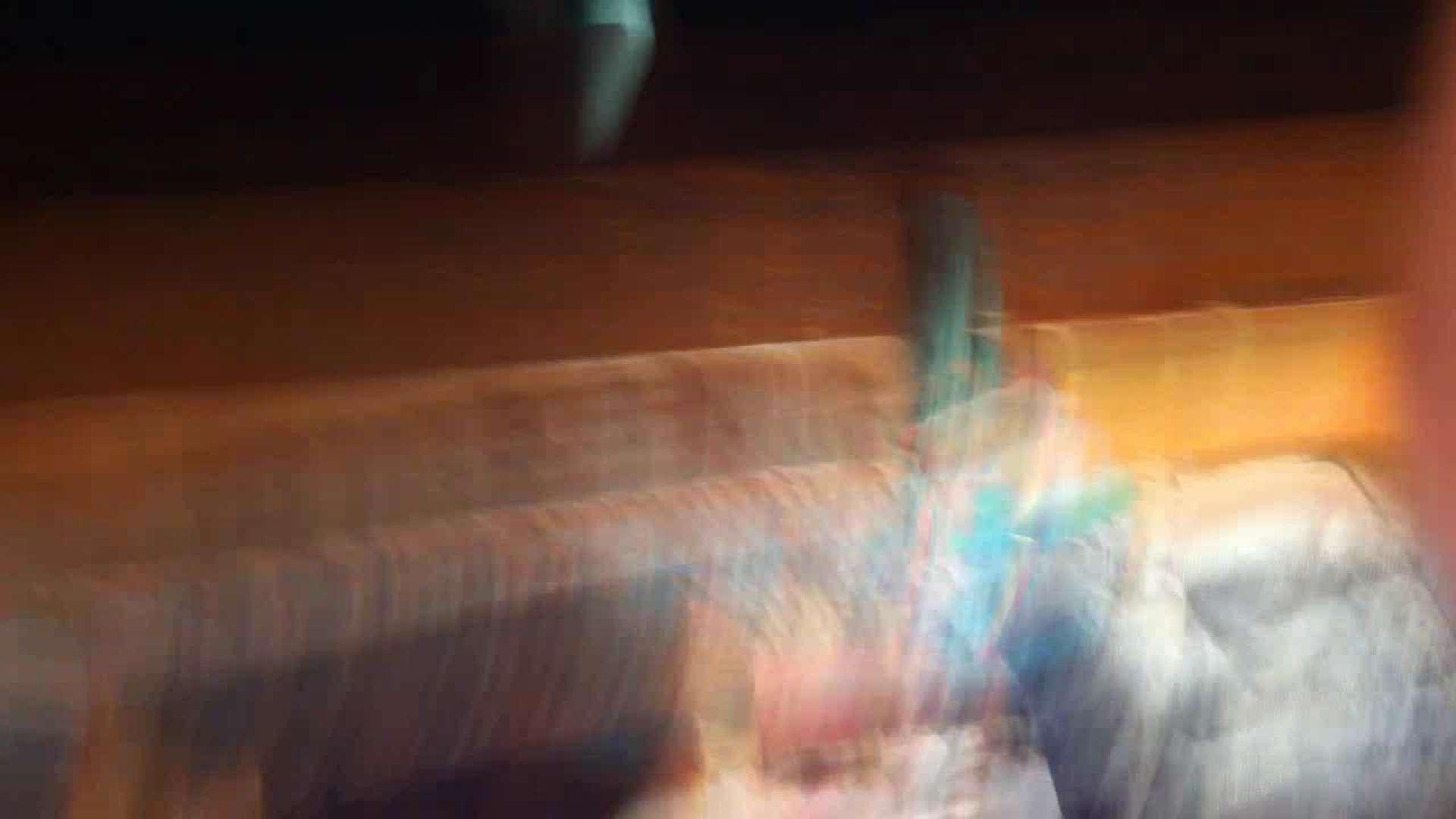 フルHD ショップ店員千人斬り! 大画面ノーカット完全版 vol.58 接写 盗撮えろ無修正画像 60PICs 17