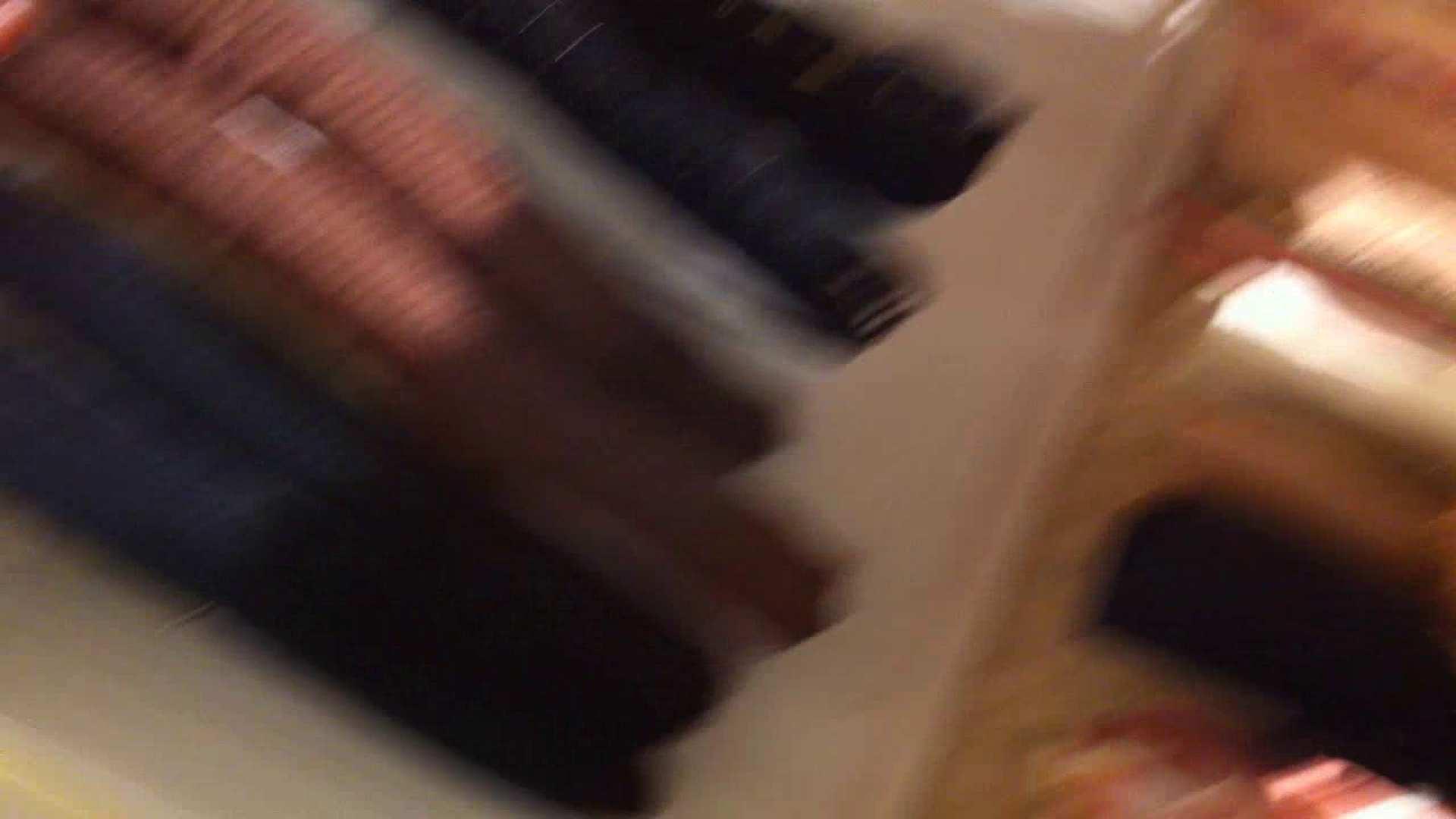 フルHD ショップ店員千人斬り! 大画面ノーカット完全版 vol.84 胸チラ 覗き性交動画流出 104PICs 64