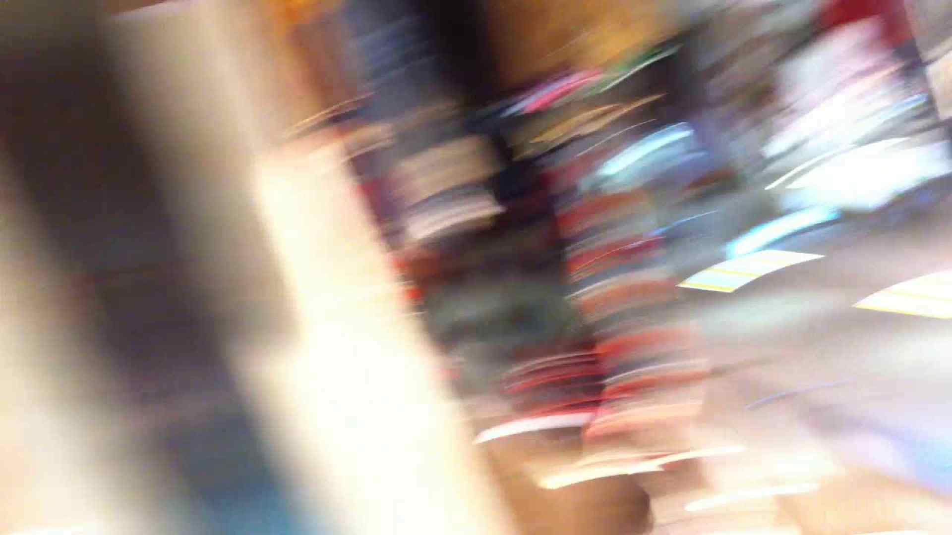 フルHD ショップ店員千人斬り! 大画面ノーカット完全版 vol.84 胸チラ 覗き性交動画流出 104PICs 69