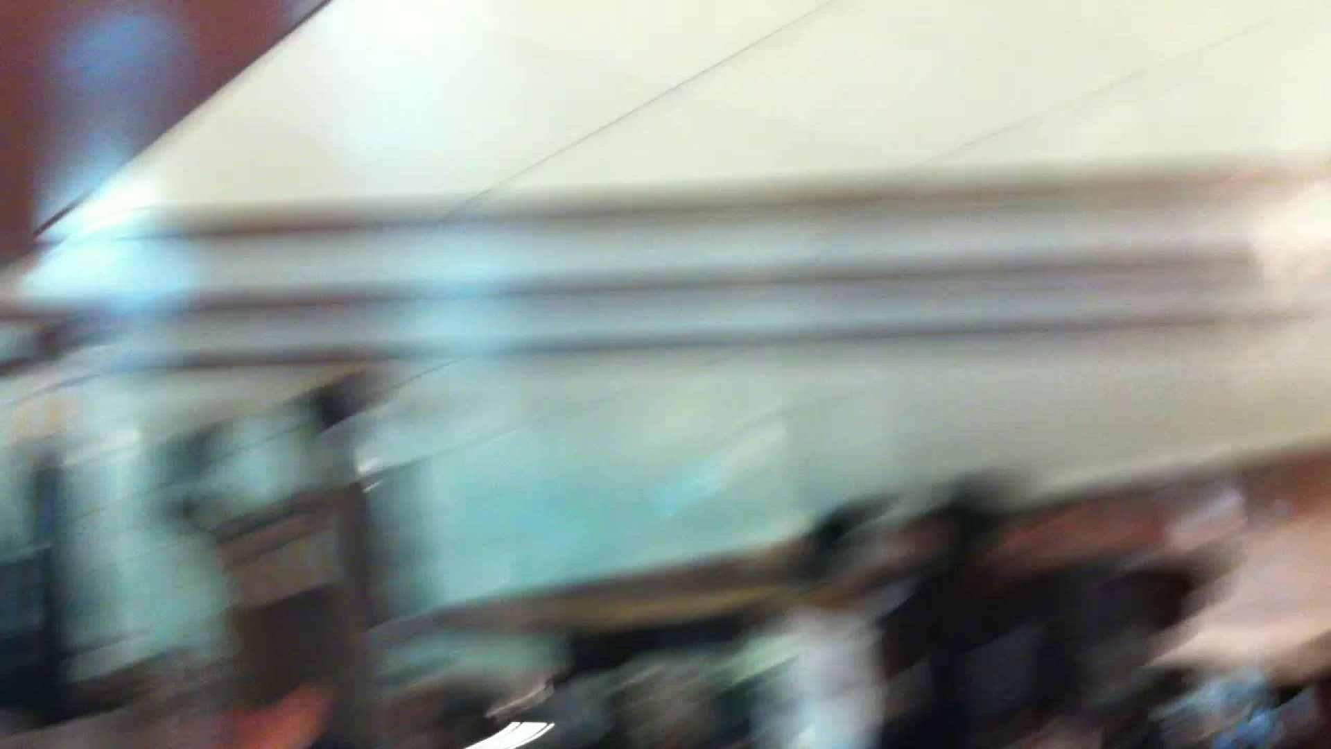 フルHD ショップ店員千人斬り! 大画面ノーカット完全版 vol.84 高画質   OLエロ画像  104PICs 76