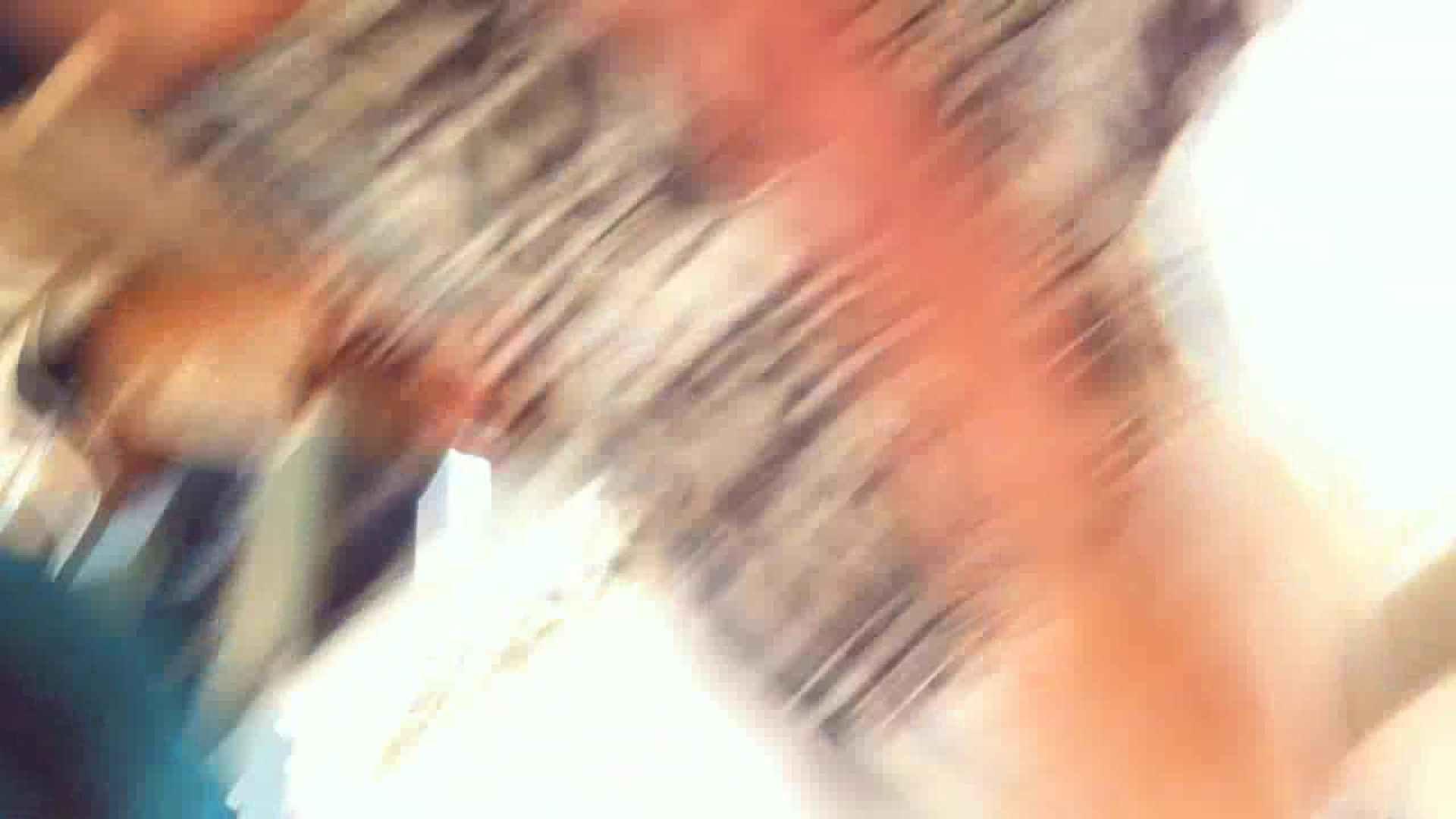 フルHD ショップ店員千人斬り! 大画面ノーカット完全版 vol.84 胸チラ 覗き性交動画流出 104PICs 89