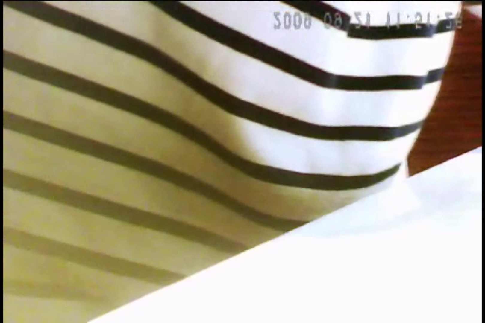 亀さんかわや VIPバージョン! vol.21 OLエロ画像 盗撮動画紹介 101PICs 14