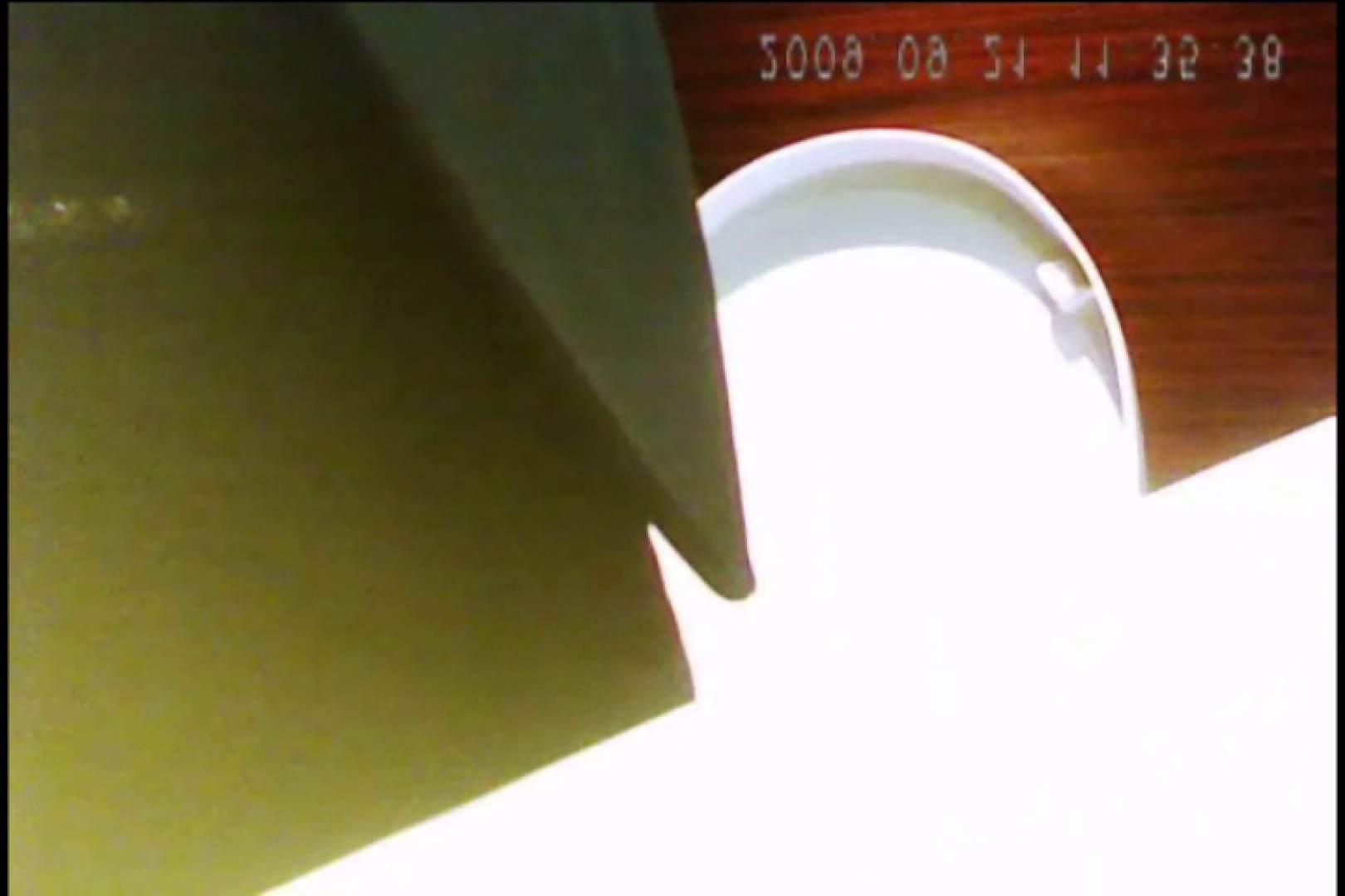 亀さんかわや VIPバージョン! vol.21 潜入 おまんこ無修正動画無料 101PICs 45
