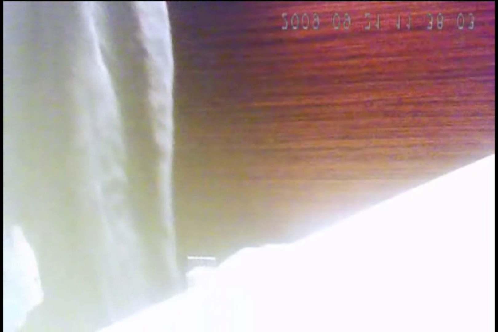 亀さんかわや VIPバージョン! vol.21 無修正マンコ   無料オマンコ  101PICs 55