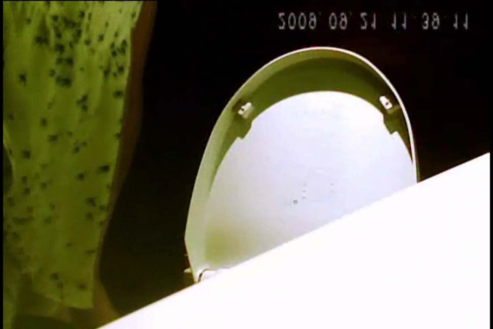 亀さんかわや VIPバージョン! vol.21 OLエロ画像 盗撮動画紹介 101PICs 74