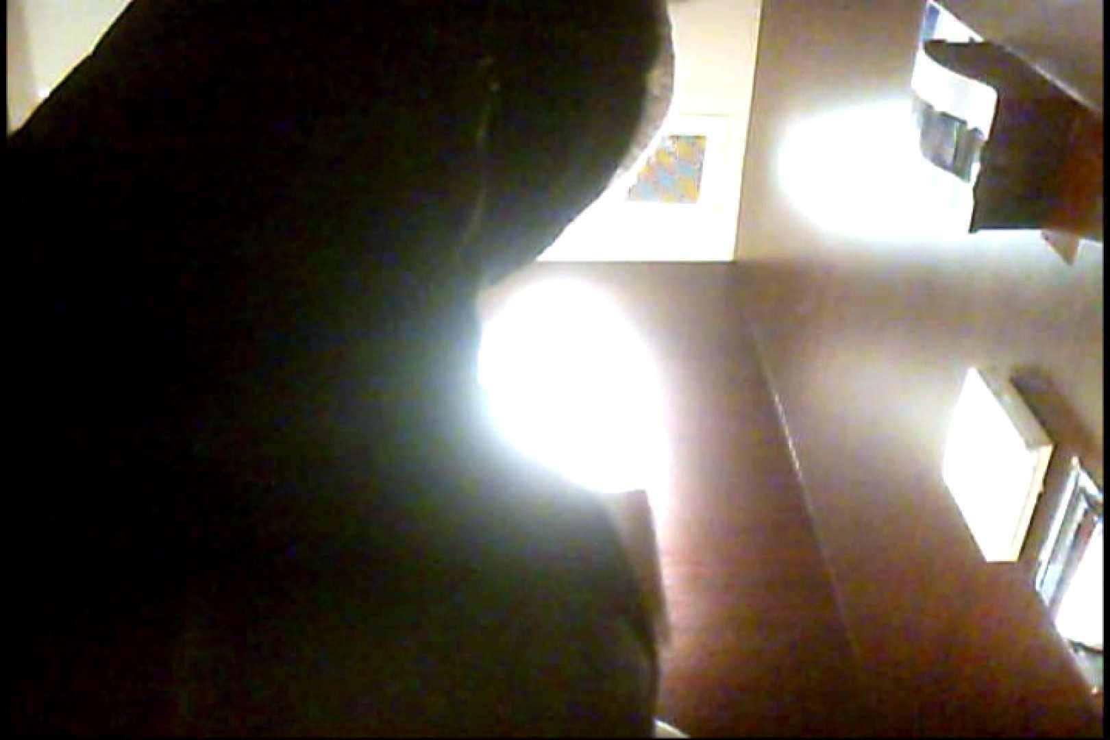 亀さんかわや VIPバージョン! vol.26 無修正マンコ 覗き性交動画流出 37PICs 27