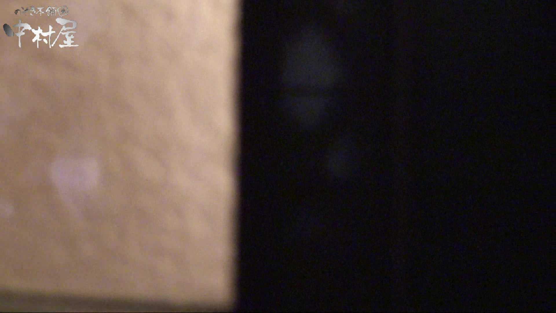 民家盗撮 隙間の向こう側 vol.01 シャワー アダルト動画キャプチャ 105PICs 15