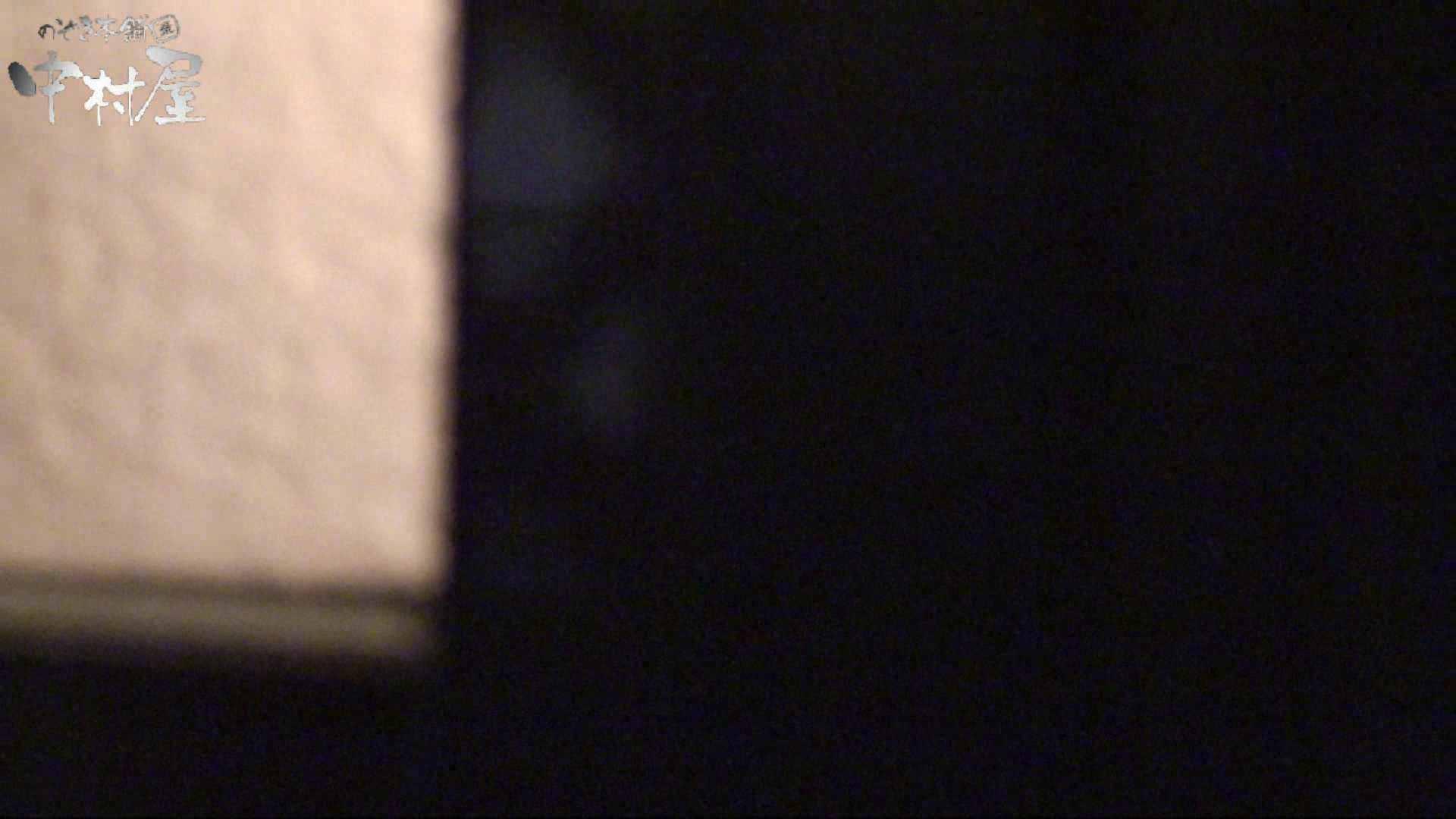 民家盗撮 隙間の向こう側 vol.01 シャワー アダルト動画キャプチャ 105PICs 19