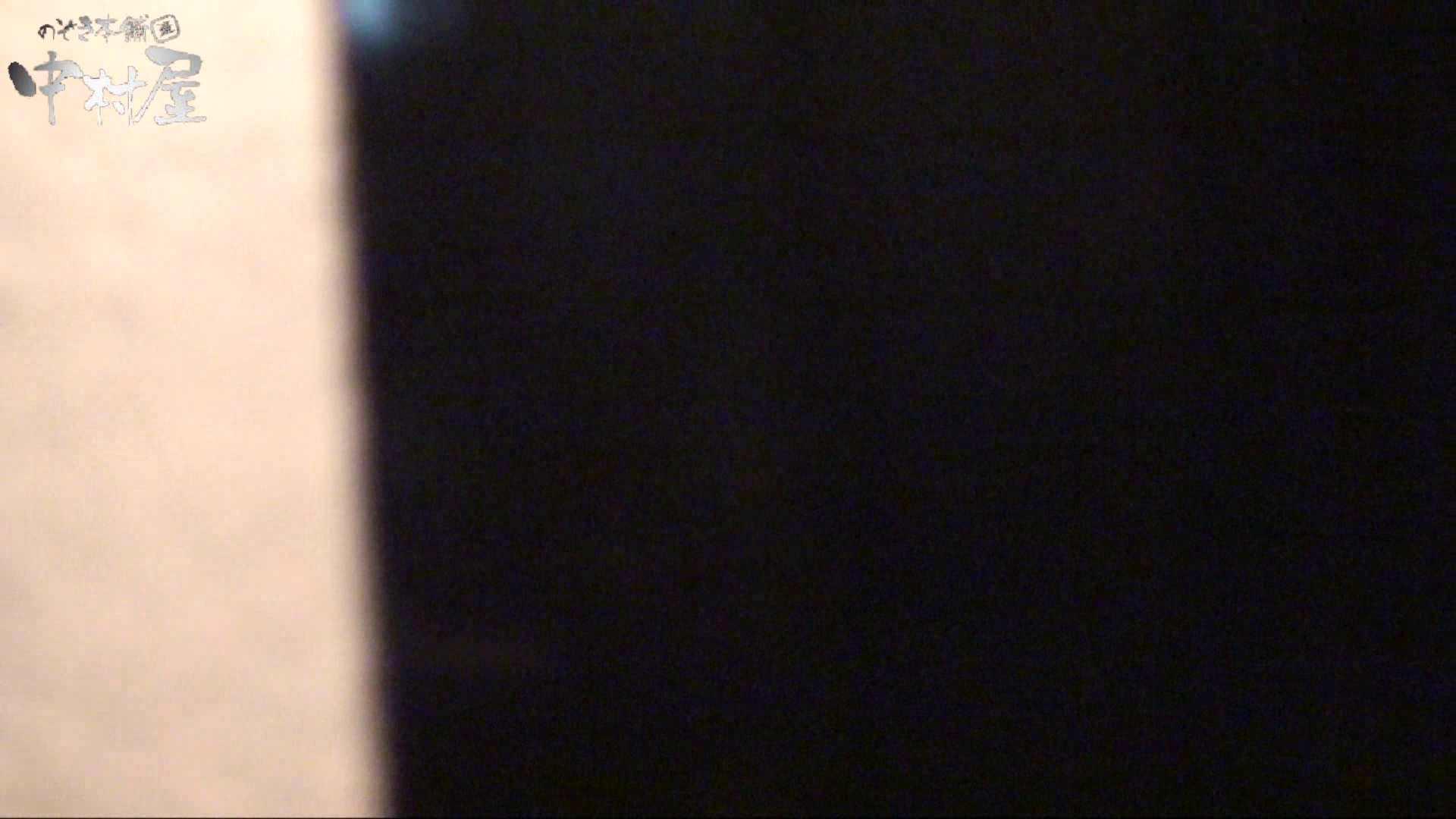 民家盗撮 隙間の向こう側 vol.01 民家   OLエロ画像  105PICs 37