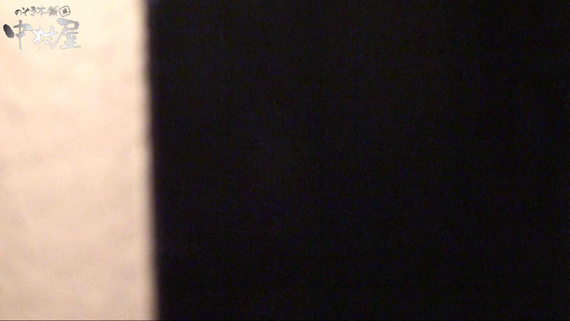 民家盗撮 隙間の向こう側 vol.01 シャワー アダルト動画キャプチャ 105PICs 39