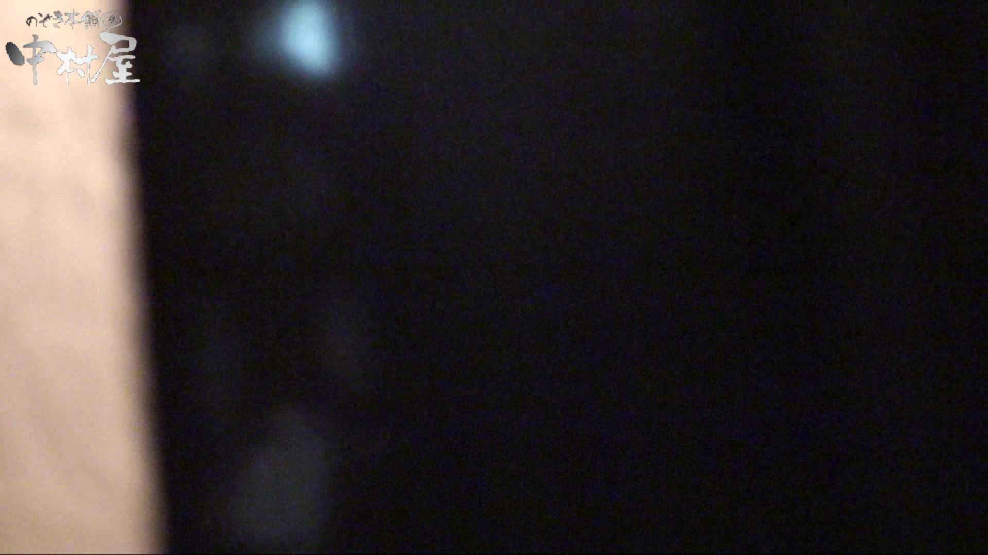 民家盗撮 隙間の向こう側 vol.01 シャワー アダルト動画キャプチャ 105PICs 43