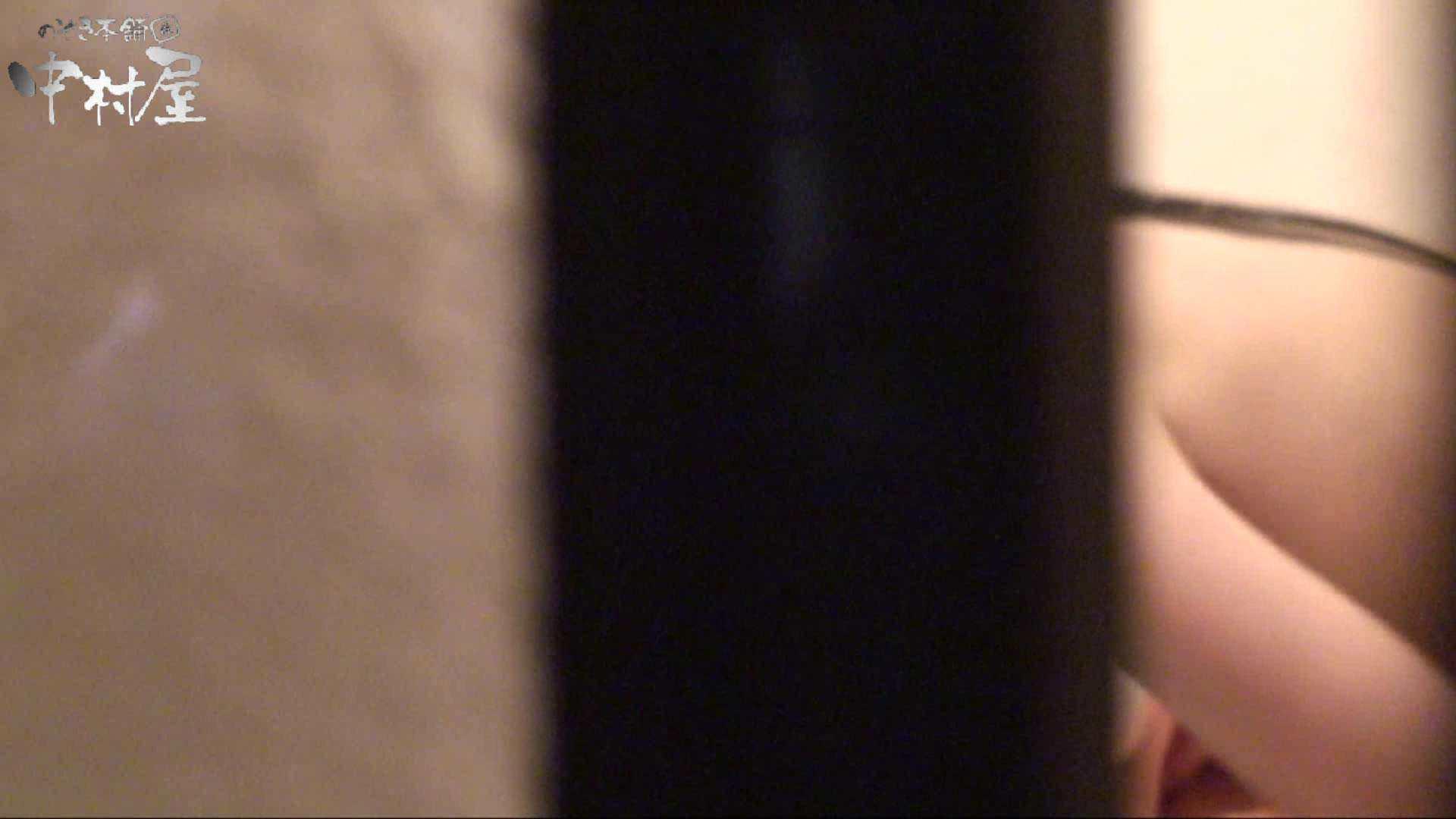 民家盗撮 隙間の向こう側 vol.01 シャワー アダルト動画キャプチャ 105PICs 63