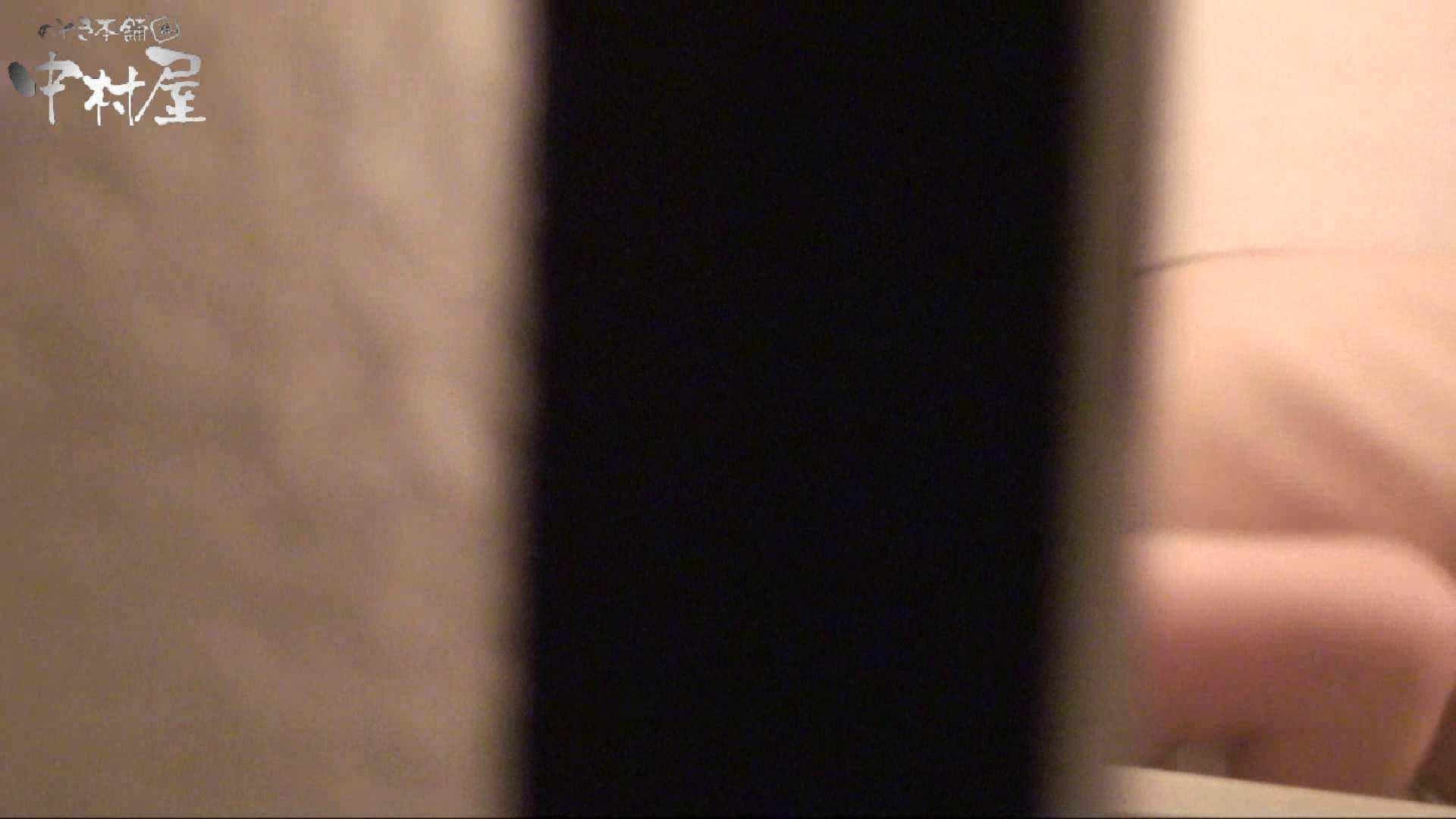 民家盗撮 隙間の向こう側 vol.01 シャワー アダルト動画キャプチャ 105PICs 91