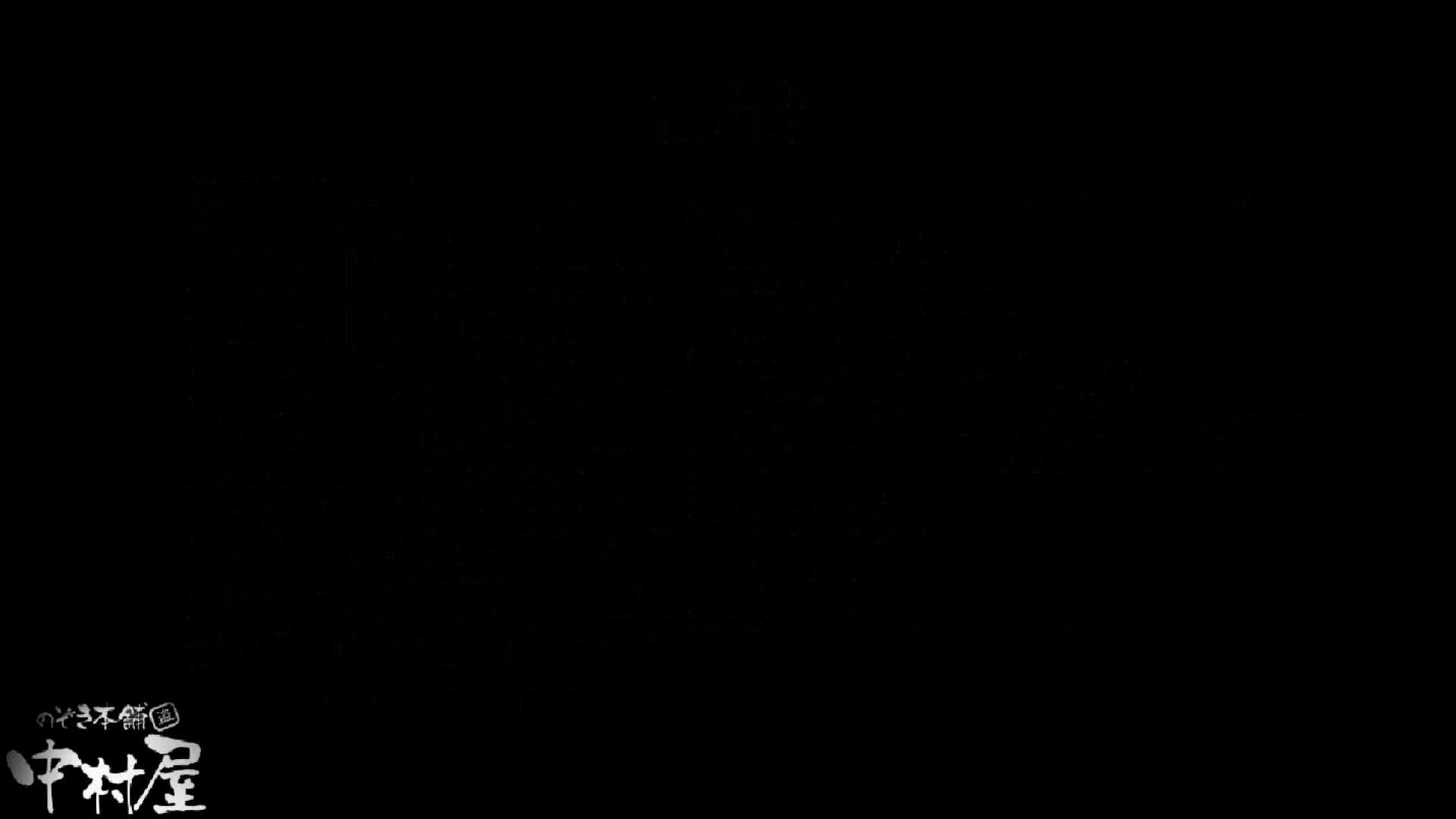 魂のかわや盗撮62連発! セレブ嬢の黄金水! 28発目! 盗撮 | 黄金水  41PICs 11