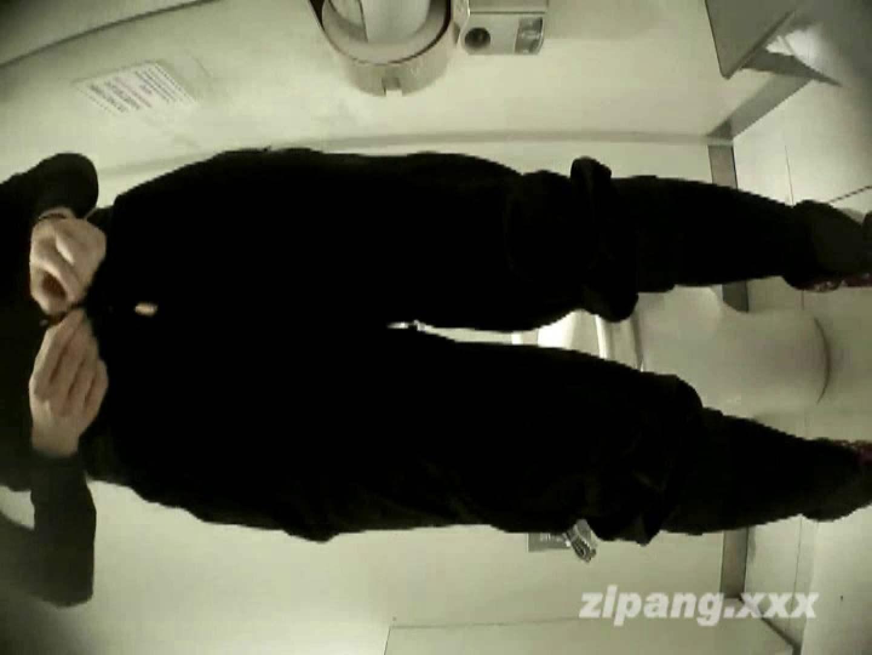 極上ショップ店員トイレ盗撮 ムーさんの プレミアム化粧室vol.3 OLエロ画像 | 盗撮  78PICs 1