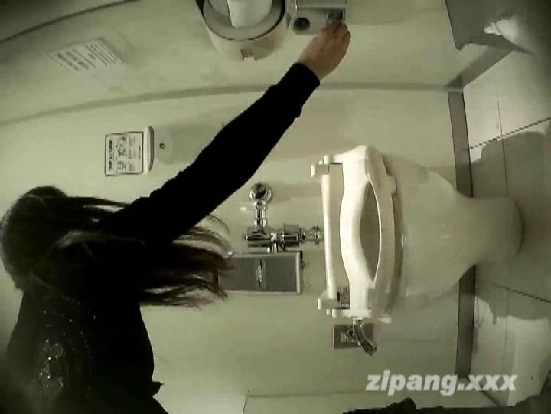 極上ショップ店員トイレ盗撮 ムーさんの プレミアム化粧室vol.3 OLエロ画像  78PICs 44