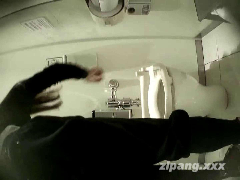 極上ショップ店員トイレ盗撮 ムーさんの プレミアム化粧室vol.3 排泄 オメコ動画キャプチャ 78PICs 47