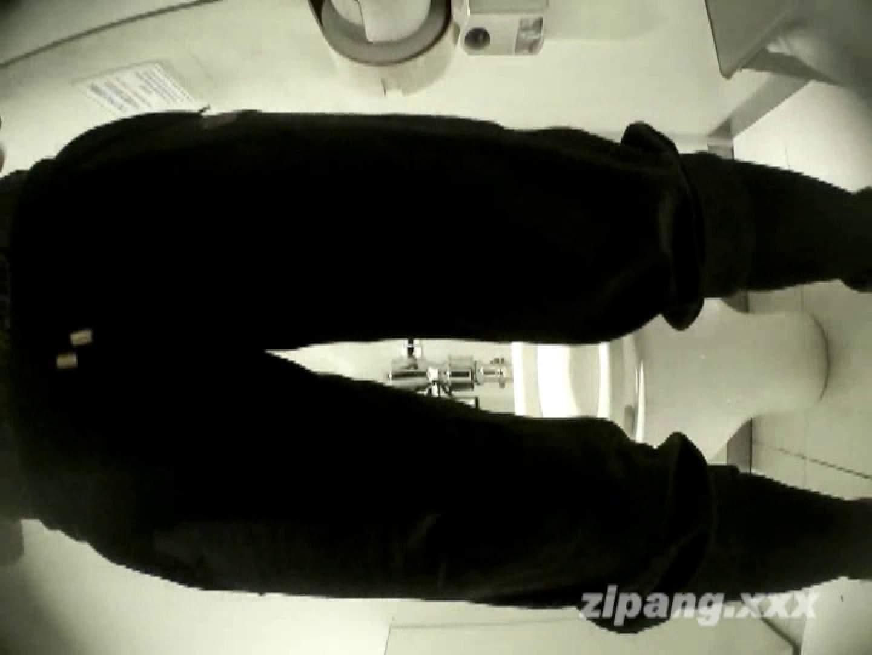 極上ショップ店員トイレ盗撮 ムーさんの プレミアム化粧室vol.3 OLエロ画像 | 盗撮  78PICs 77
