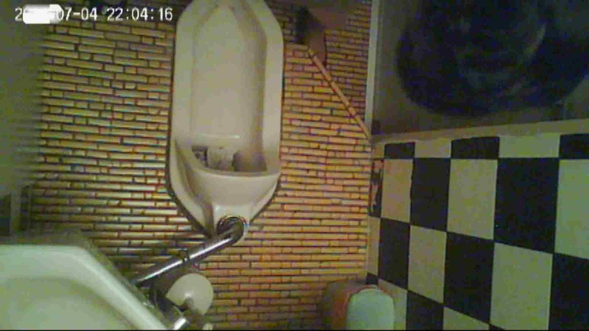 和式トイレの喫茶店店主マロンさんのコレクションvol.6 和式   盗撮  52PICs 11