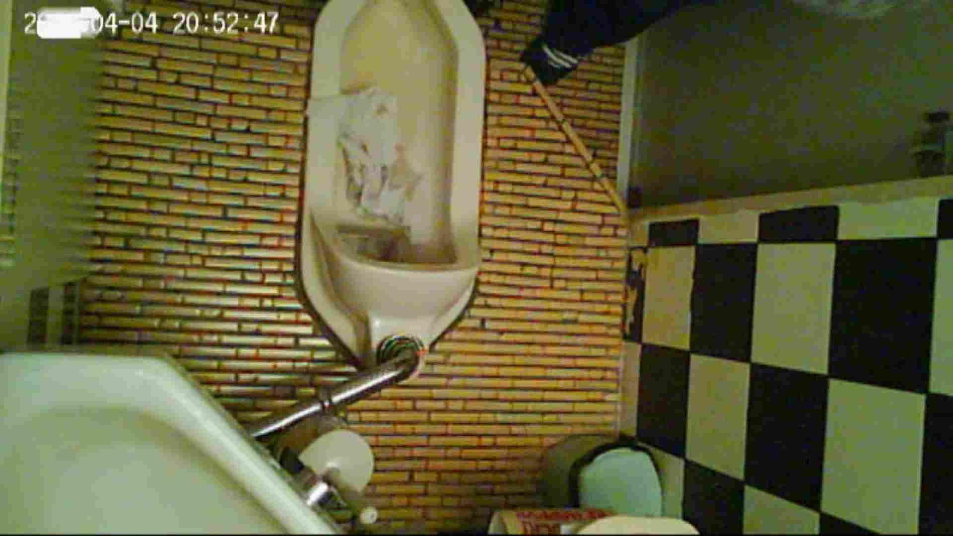 和式トイレの喫茶店店主マロンさんのコレクションvol.6 和式  52PICs 30