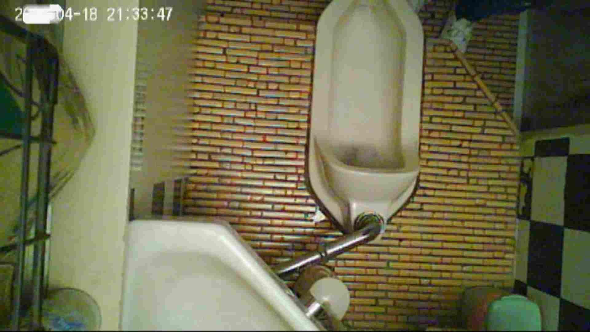 和式トイレの喫茶店店主マロンさんのコレクションvol.6 和式  52PICs 50
