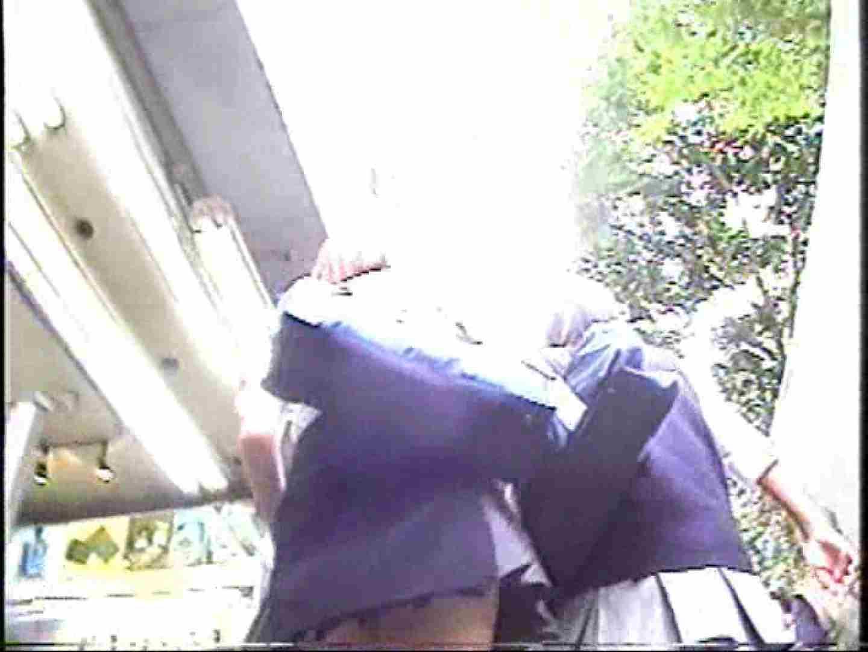 パンチラトレイン⑤ チラ 盗撮おまんこ無修正動画無料 84PICs 14