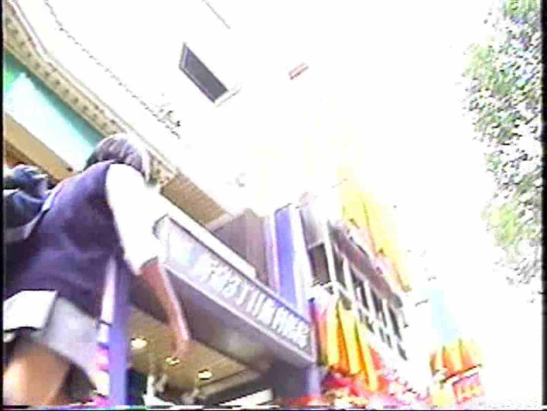 パンチラトレイン⑤ 制服エロ画像  84PICs 16