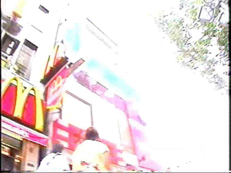 パンチラトレイン⑤ パンチラ AV動画キャプチャ 84PICs 19
