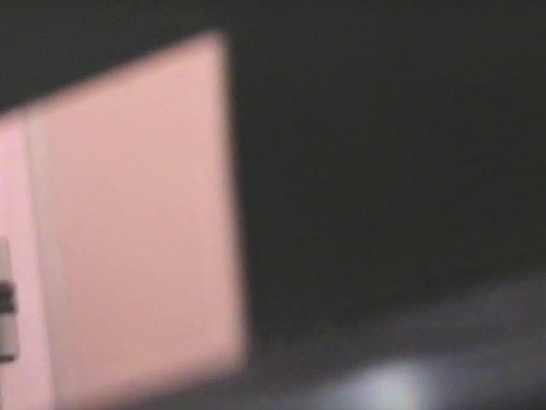 東横線自由が丘の厠③ 盗撮  104PICs 60