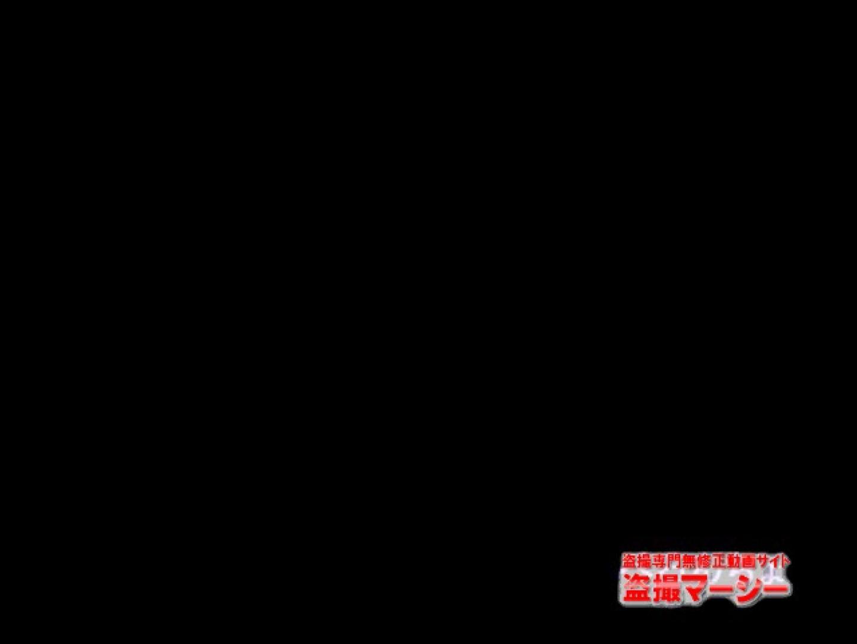 プリプリギャル達のエッチプリクラ! vol.01 盗撮 すけべAV動画紹介 96PICs 12