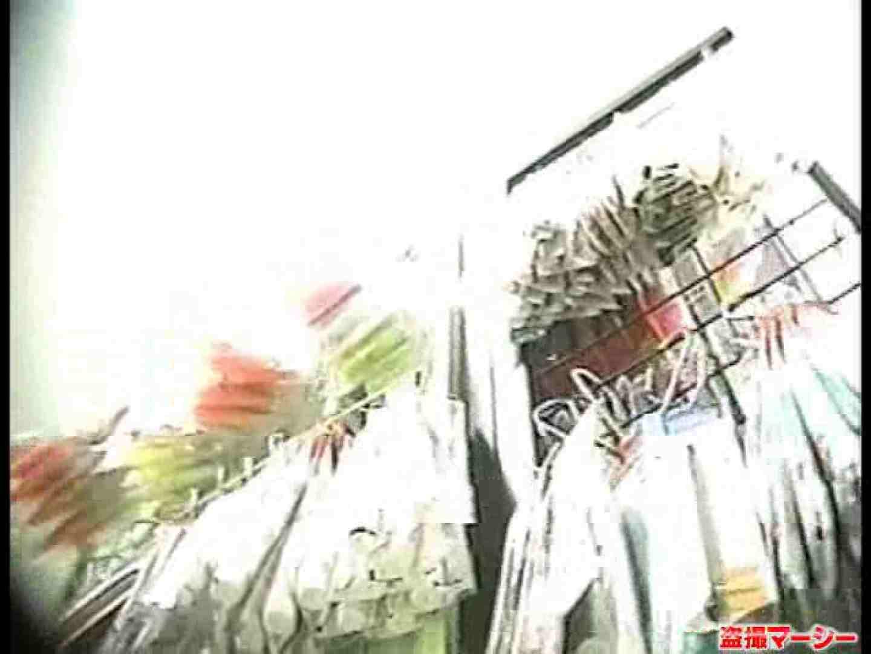 カメラぶっこみ パンティ~盗撮!vol.01 OLエロ画像 のぞき濡れ場動画紹介 95PICs 7