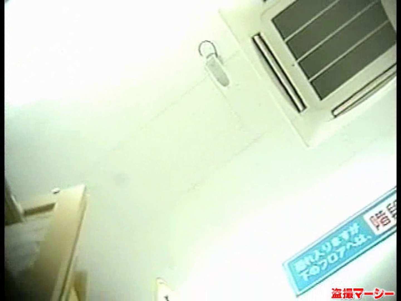 カメラぶっこみ パンティ~盗撮!vol.01 パンティ ワレメ動画紹介 95PICs 68