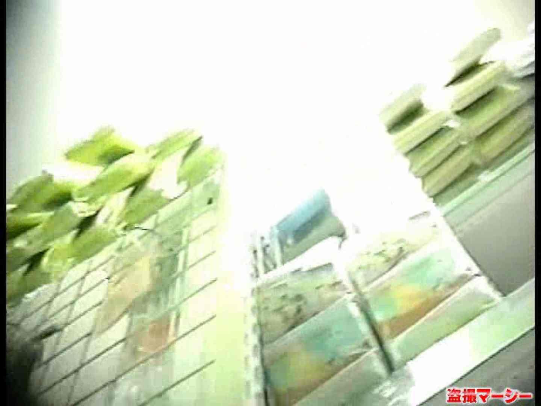 カメラぶっこみ パンティ~盗撮!vol.01 ミニスカート 盗撮動画紹介 95PICs 79