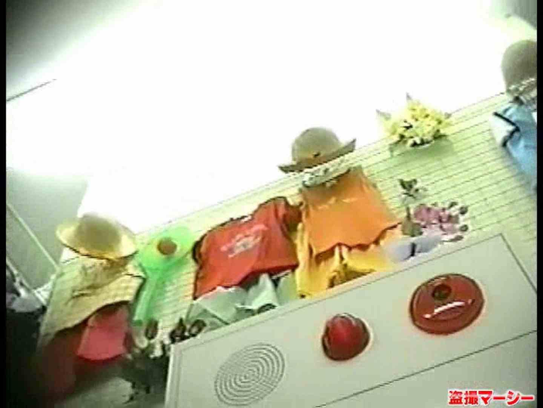 カメラぶっこみ パンティ~盗撮!vol.01 OLエロ画像 のぞき濡れ場動画紹介 95PICs 87