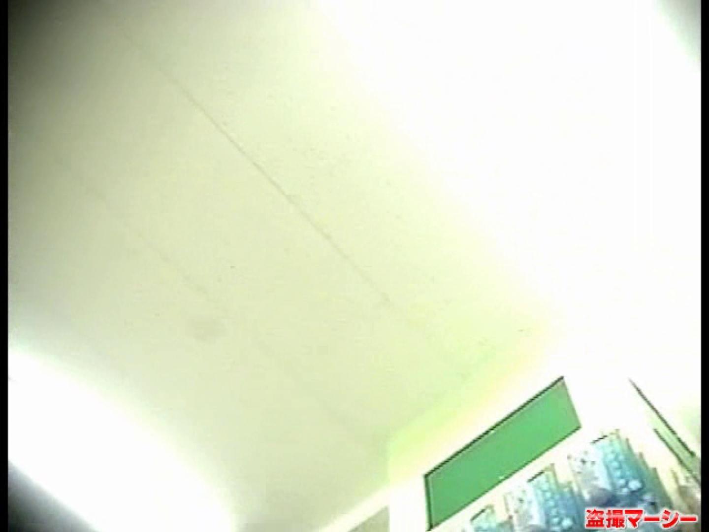 カメラぶっこみ パンティ~盗撮!vol.01 OLエロ画像 のぞき濡れ場動画紹介 95PICs 92