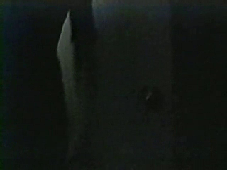 ティーンギャルのジャージャー・モリモリ! vol.01 厠 盗撮われめAV動画紹介 110PICs 64