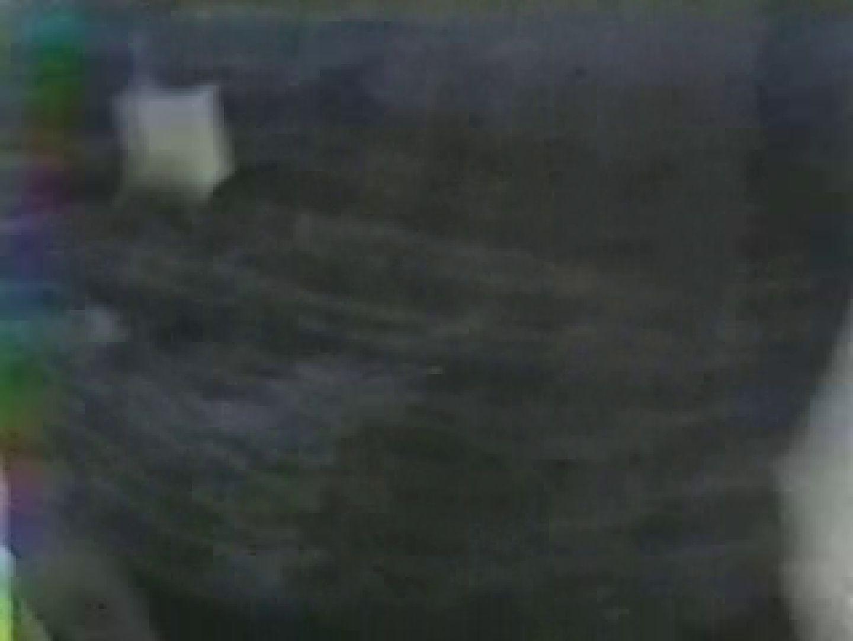 ティーンギャルのジャージャー・モリモリ! vol.01 黄金水 | 和式  110PICs 85
