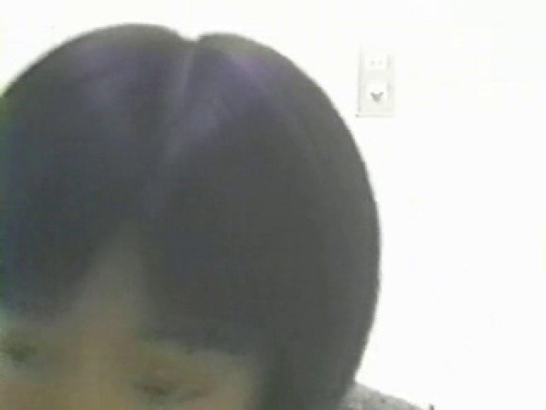 ティーンギャルのジャージャー・モリモリ! vol.01 黄金水  110PICs 96