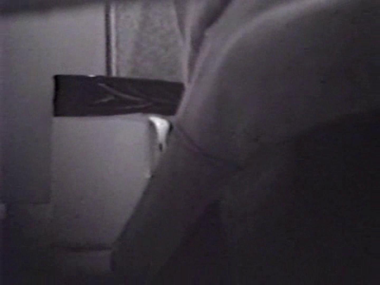 臭い厠で全員嘔吐する女 便器 AV無料動画キャプチャ 101PICs 8