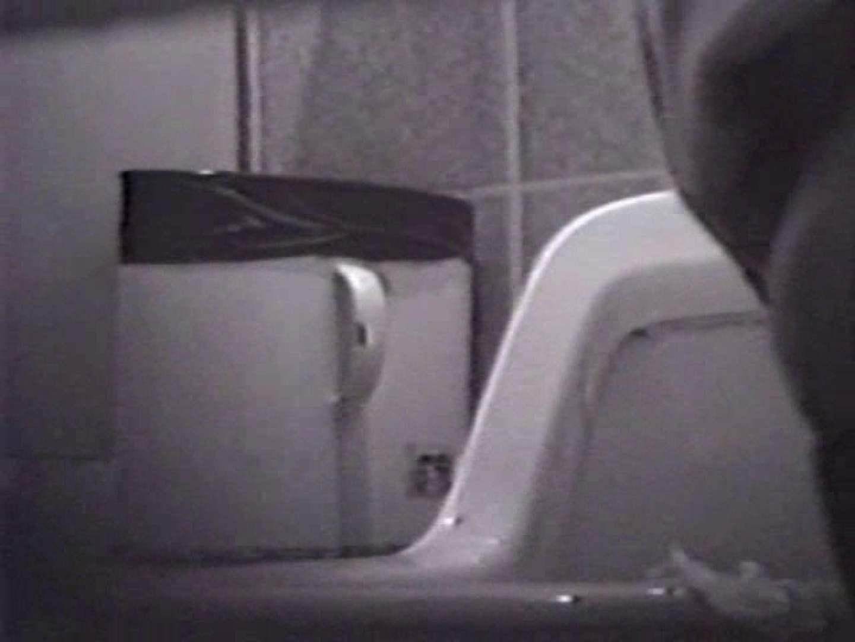 臭い厠で全員嘔吐する女 洗面所   厠  101PICs 41