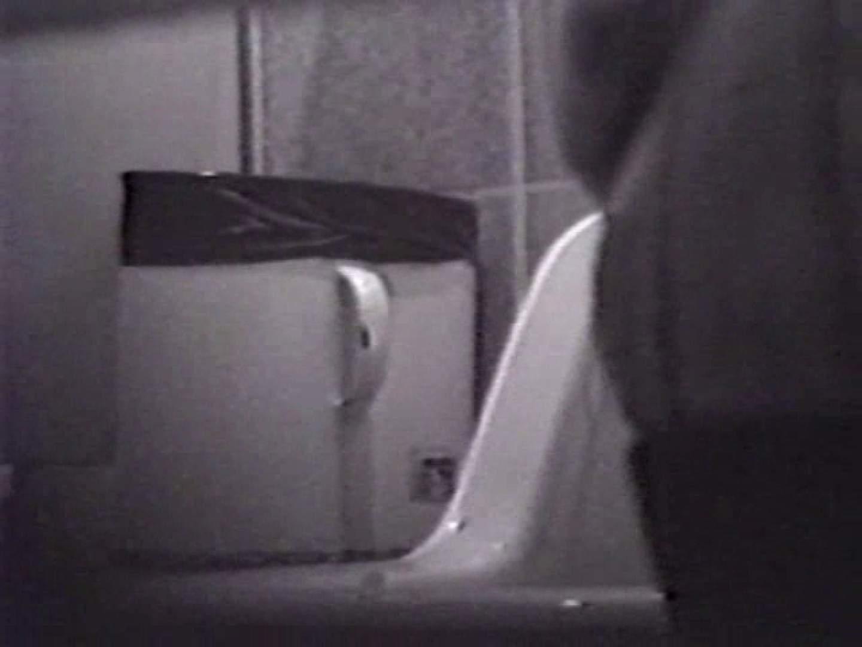 臭い厠で全員嘔吐する女 汚系 おめこ無修正動画無料 101PICs 44