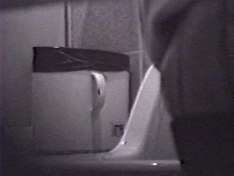 臭い厠で全員嘔吐する女 洗面所   厠  101PICs 46