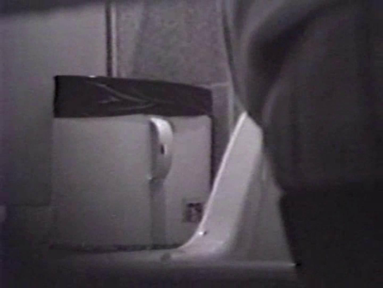 臭い厠で全員嘔吐する女 便器 AV無料動画キャプチャ 101PICs 53
